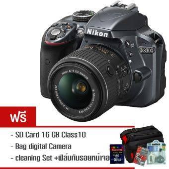 รีวิวกล้องNikon D3300 Kit 18-55 VR II