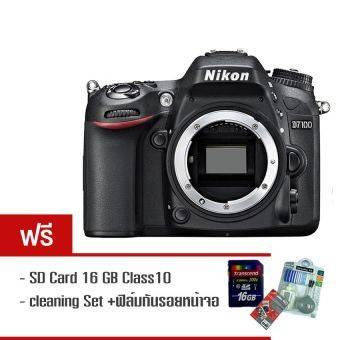 ขายกล้องNikon รุ่น Nikon D7100 Body