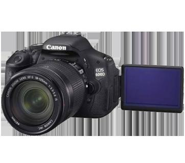 ขายกล้อง Canon รุ่น EOS 600D Kit II ราคาถูก