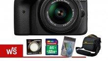 ขายกล้อง Nikon D3300 18-55mm VR II Kit - Black (แถม SD Card 32GB+กระเป๋า +ฟิลเตอร์+ชุดทำความสะอาด) ราคาถูก