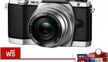 ขายกล้อง Olympus OM-D E-M10 + 14-42 EZ Digital Camera - Silver (Free SD16gb class10, screen protector,Tabi50, filer37mm, lenspen, ผ้าไมโครไฟเบอร์Tabi) พิเศษ LC-37C ราคาถูก
