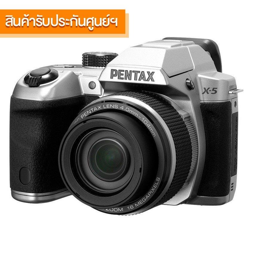 ขายกล้อง Pentax รุ่น Pentax X-5 ราคาถูก