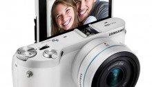 ขายกล้อง Samsung NX300M Kit (16-50mm) - White ราคาถูก