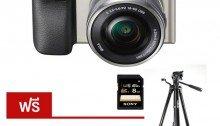 ขายกล้อง SONY Mirrorless Camera กล้องดิจิตอล 24.3 MP รุ่น ILCE 6000L - สีเงิน (ฟรี ขาตั้งกล้อง + SD Card ) ราคาถูก